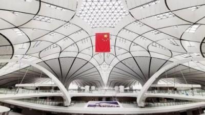 大兴机场将成东北亚航空货运枢纽