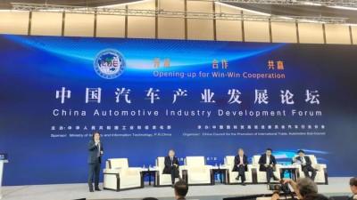 深化开放合作,促进中国与全球汽车产业进一步融合