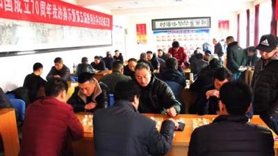 燕郊高新区庆祝中华人民共和国成立70周年我的棋乐暨第五届胜利达杯农民棋王赛圆满落幕