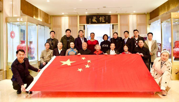 歌唱家烨红受邀参加学习钱学森大成智慧教育思想座谈在北京饭店举行