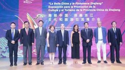 美丽中国·诗画浙江文旅推介会在马德里举行