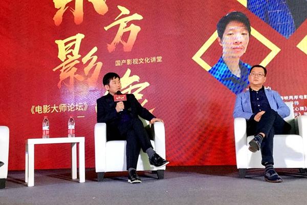 郑云受邀电影大师论坛 对话文隽畅谈《站住!小偷》创作心路