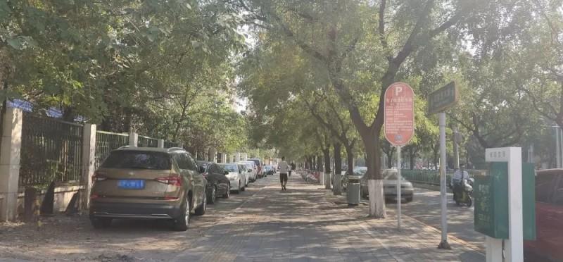 下月起,北京全市道路停车一律取消人工收费