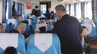 情暖旅程 表彰最美列车乘务员龚德兴