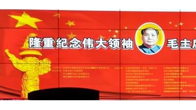 传承红色精神 北京艺术界齐聚京铁大酒店缅怀伟人