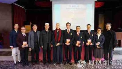 香港六宗教领袖座谈会:信仰如何助人解决情绪困扰