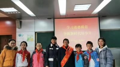 豫章小学教育集团豫章路校区开展道德模范进校园活动
