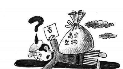 广东珠海一小区外墙瓷砖脱落致1死1伤 物业被判赔89万元