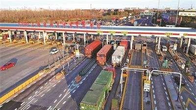 交通部:今起全国487个高速省界收费站全部撤销