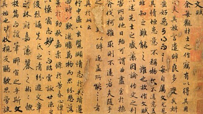 """真实历史中的""""鹤唳华亭"""":陆机之死与西晋的灭亡"""
