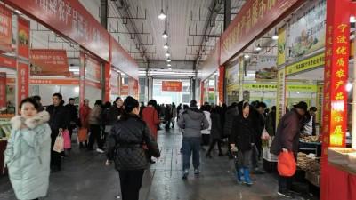 第十一届中国(余姚)河姆渡农博会开馆