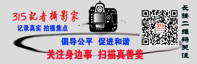 """新华网评:让群众身边的""""微腐败""""无处藏身"""