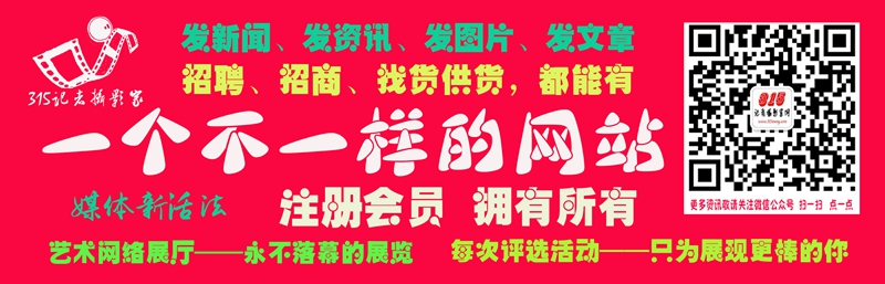 """第一名 """"故宫年夜饭每桌6688元""""冲上热搜"""