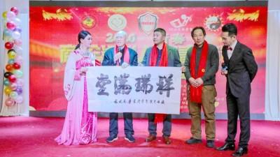 """视频:2020商企汇""""人物春晚""""颁奖盛典在京举行"""