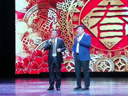 2020全国企业社会责任春节联欢晚会在京举行