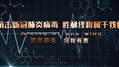 笑琰诗歌:我们一起来把病毒歼灭(两首)