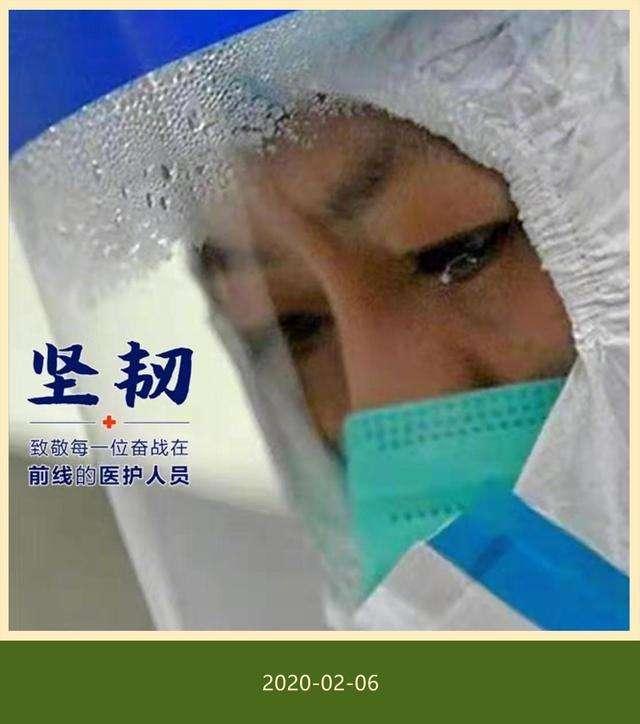 河南一小区禁止医务人员入内 央视:谁给你的权力