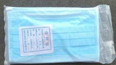 湖北洪湖一药店被罚没5.68万元:进价6毛的口罩卖1元