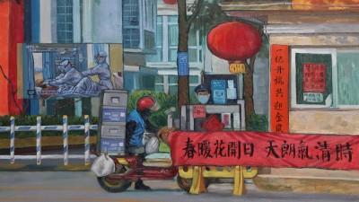 王永利油画作品——众志成城 抗击肺炎主题网络书画摄影展优秀作品