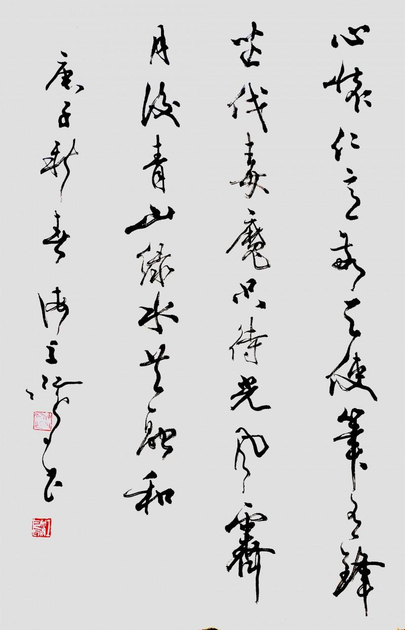 江鸟( 沈鸿根)书法作品——众志成城 抗击肺炎书画摄影展特邀名家作品