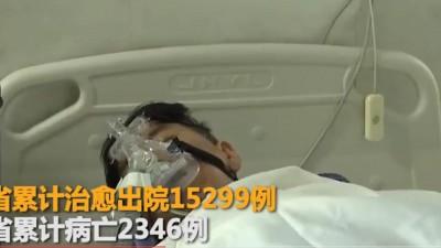 湖北监狱323名罪犯确诊患新冠肺炎,超20人获处分