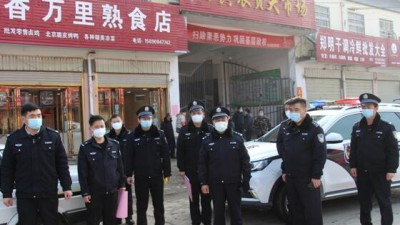 河南驻马店平舆森林公安局救助国家二级保护动物猫头鹰