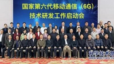 我国6G研发又有新突破,传输能力是5G的100倍!