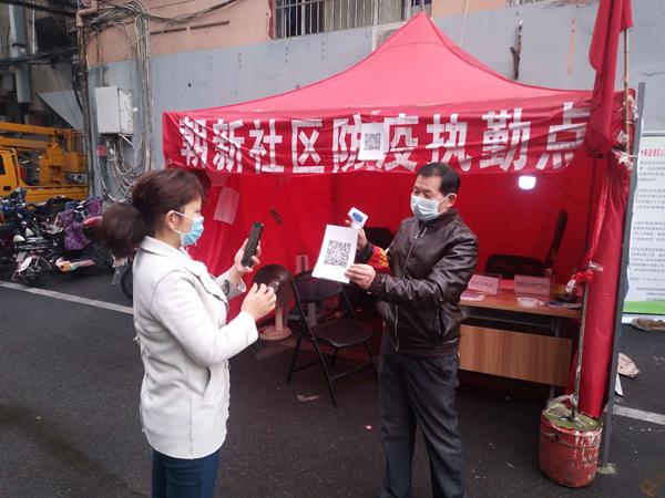 """""""中国好人""""三风榜样范圣高——防""""疫""""一线志愿者"""