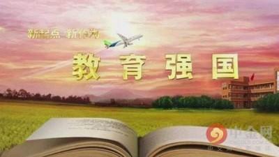 中共中央国务院关于全面加强新时代大中小学劳动教育的意见