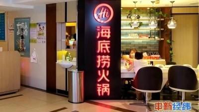 """一片土豆1.5元、一碗米饭7元…餐饮行业迎来""""报复性涨价""""?"""