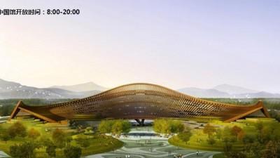 走马观花北京世园公园——李月手机拍图