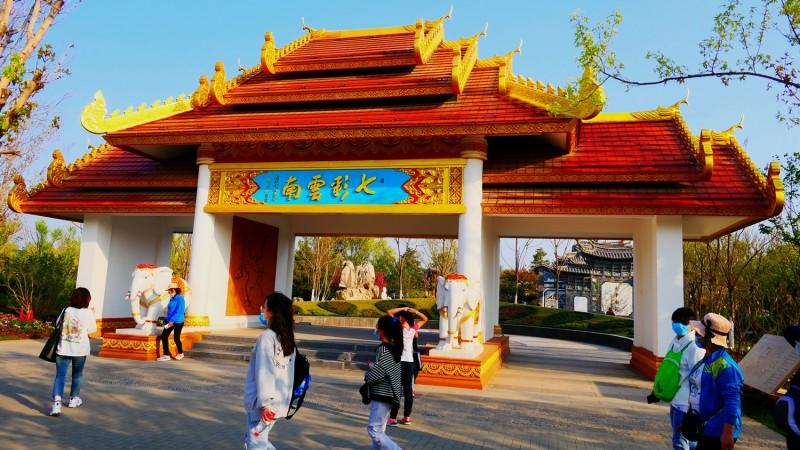 2020年4月28日北京2019世园会掠影