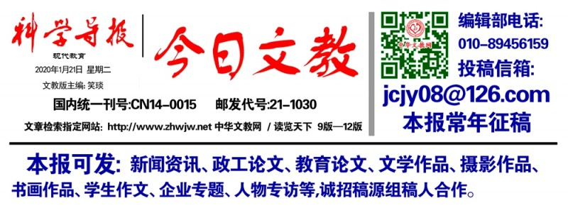 """北京:禁止主动提供的""""一次性用品""""目录印发"""