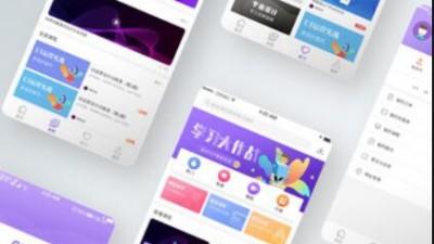 收集个人信息不规范 浙江责令整改54款教育类App