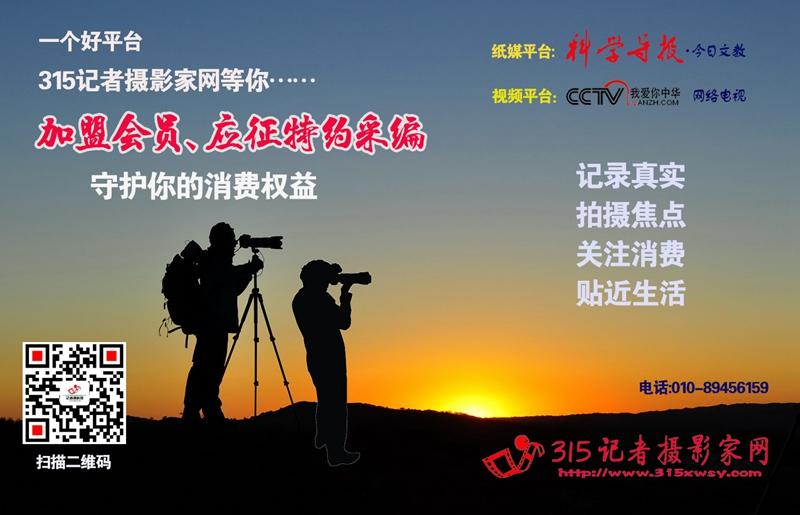 《百名摄影师聚焦COVID-19》⑥:别样生活 乐观面对