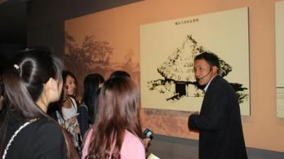 中华文明源—磁山文化