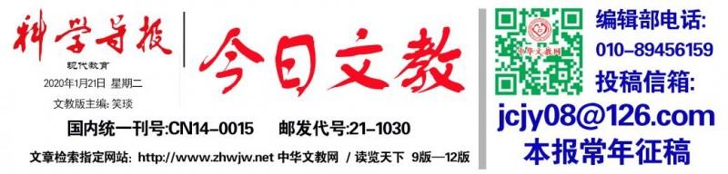 吉林省消费者协会:消费者要到正规购物场所选购纸尿裤