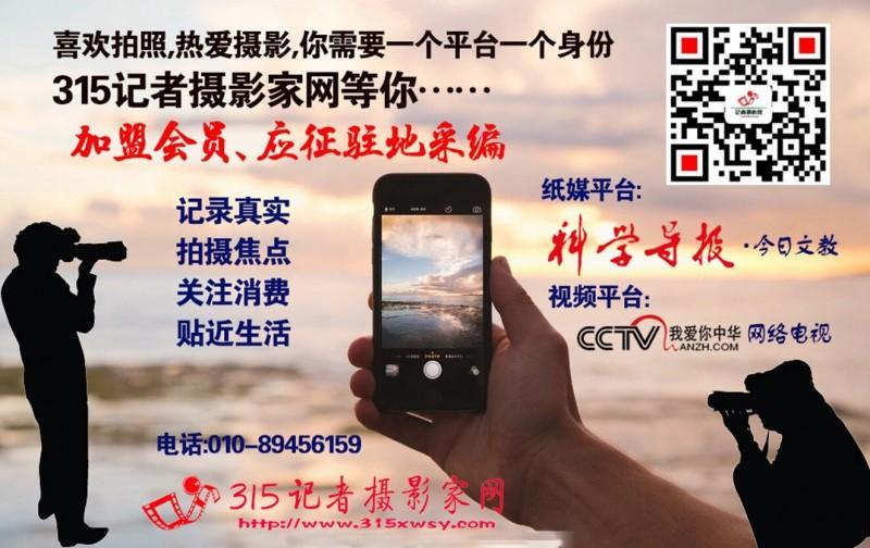 用一台旧相机,90后小伙6年拍下北京950条胡同