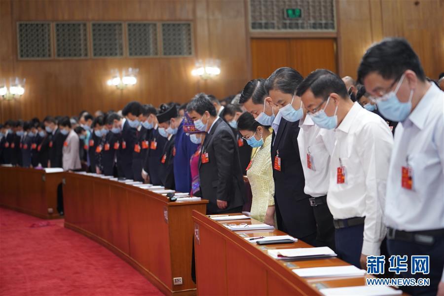 (两会·政协开幕·XHDW)(13)全国政协十三届三次会议在京开幕