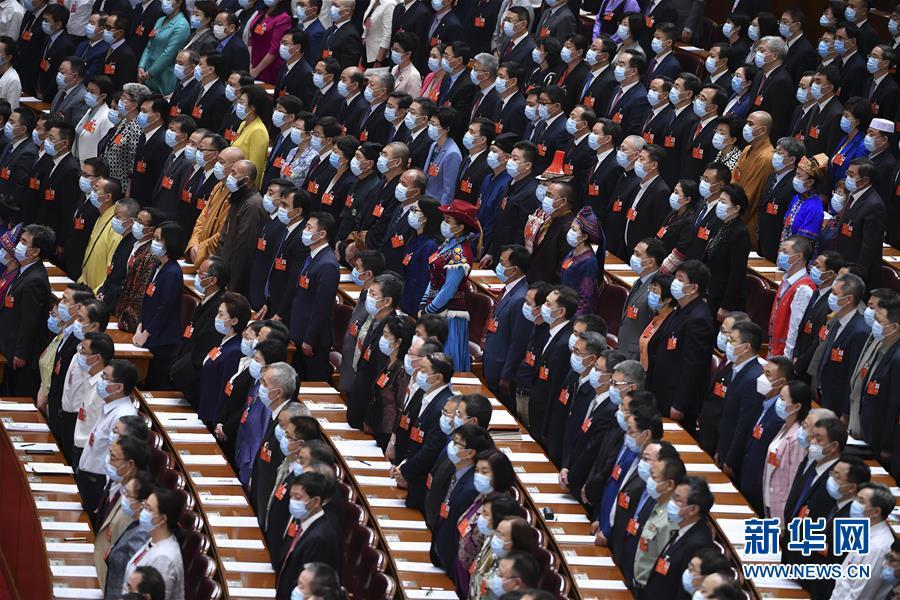 (两会·政协开幕·XHDW)(3)全国政协十三届三次会议在京开幕