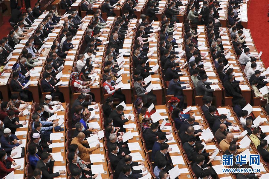 (两会·政协开幕·XHDW)(17)全国政协十三届三次会议在京开幕