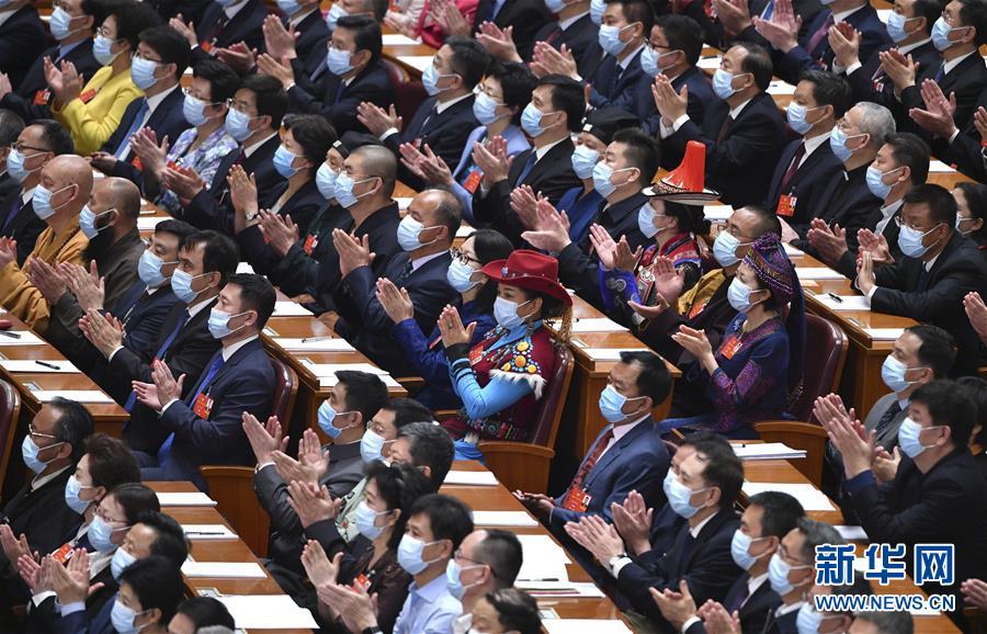 (两会·政协开幕·XHDW)(18)全国政协十三届三次会议在京开幕