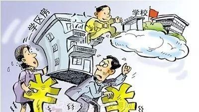 """不得炒作""""学区房""""!北京监管出手了 21家房产中介被查处"""