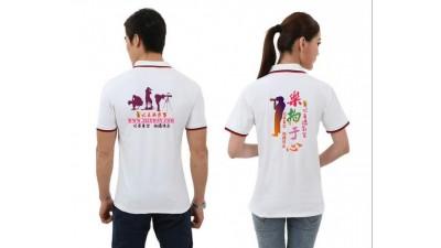 个性定制短袖圆领速干t恤文化衫,天丝棉翻领短袖polo衫,热转印图文两件起印