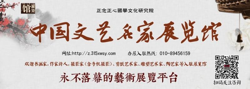 著名书画家王祖礼举办个人书法展