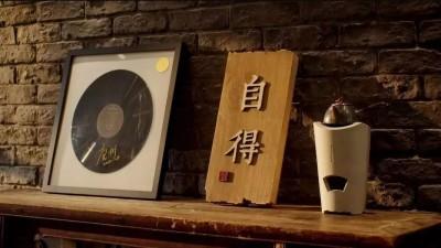 自得琴社:国风乐团妙趣横生