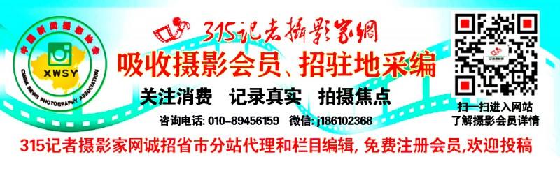 河北临漳县首例女性志愿者捐献造血干细胞