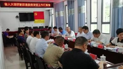 湖南省人大常委会副主任王柯敏一行来迎光乡调研指导脱贫攻坚工作
