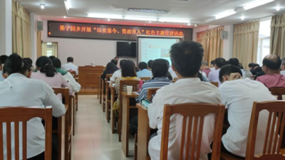 金寨县红色主题宣讲活动拉开序幕