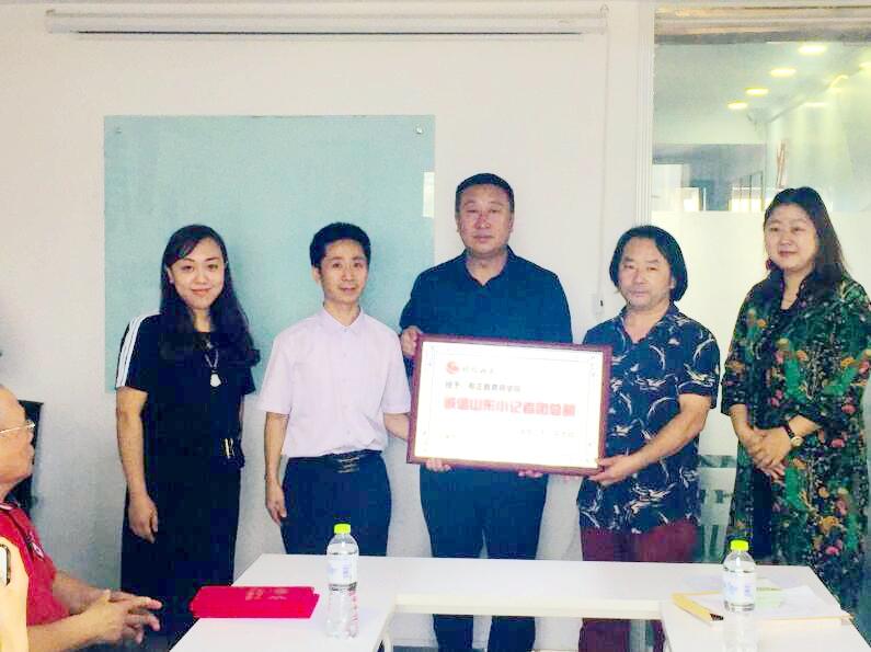 《诚信山东》小记者团活动基地在济南有正商学院举行揭牌